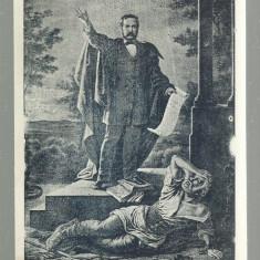 Cp Romania personalitati : ANDREI MURESANU - 1923, Necirculata, Fotografie