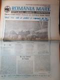 ziarul romania mare 13 decembrie 1991