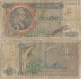 1974 ( 27 X ) , 1 zaïre ( P-18a.2 ) - Zair