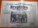 """dreptatea 22  martie 1990-art.""""masina de vot a lui iliescu""""si trei jumatati.."""""""