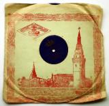 O.504 DISC PATEFON GRAMOFON URSS YVES MONTAND, VINIL