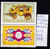 1984 Ziua marcii postale LP1114 MNH