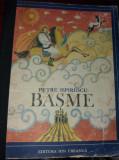 BASME PETRE ISPIRESCU ILUSTRATII DONE STAN    1978