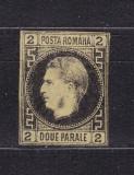 1867 - Carol I - Favoriti - 2 parale - hartie subtire - tip T6 din blocul report
