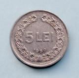 ROMANIA  -  5 Lei 1950, Aluminiu