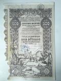 500 Lei 1922 Banca Romaneasca actiuni vechi / Romania 401228