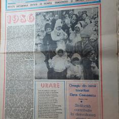 magazin 4 ianuarie 1986-mesajul lui ceausescu de anul nou,ziua elenei ceausescu