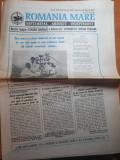 ziarul romania mare 2 august 1996