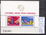 1974 Centenarul U.P.U. Bl. 112 LP 848 MNH, Sport, Nestampilat
