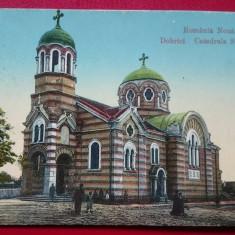 Romania Noua Dobrici Bazargic Catedrala Sf.Treime, Circulata, Printata