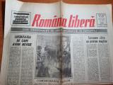 romania libera 23 martie 1990-comemorarea eroilor revolutiei