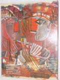 REPERTORIUL GRAFICII ROMANESTI DIN SECOLUL AL XX-LEA , VOL. VIII ( LITERA SA-SCHM ) , BUCURESTI 2013