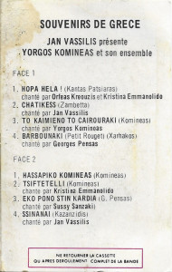Caseta Jan Vassilis Présente Yorgos Komineas Et Son Ensemble