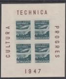 ROMANIA  1947    LP  216 a    POSTA  AERIANA  BLOC  DE 4 TIMBRE NEDANTELAT  MNH