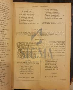 G. DEM. TEODORESCU - POESII POPULARE ROMANE - culegere, Colinde, Oratii de nunta, carti jocuri de copiii, 1885