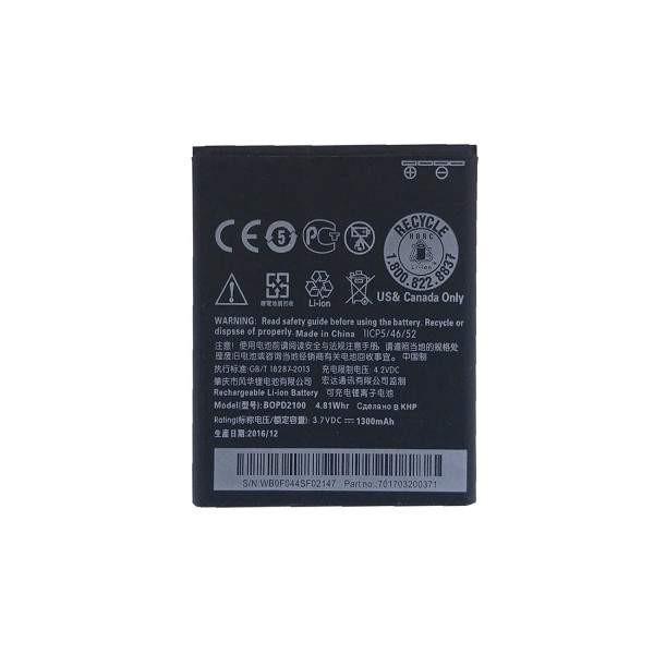 Acumulator HTC Desire 210 Dual Sim Original