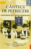 Caseta Ștefan Iordache, Nelu Ploieșteanu, Gheorghe Dinică–Cântece De Petrecere 2