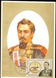 Ilustrata maxima, personalitati, domnitorul Alexandru Ioan Cuza
