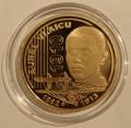 Romania - 50 Bani 2010 - Aurel Vlaicu - Proof