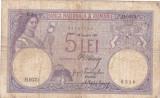ROMANIA 5 LEI 1917 F