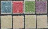 AUSTRIA 1917 serie 4 uzuale valori mari MNH, hartie cu fire de matase