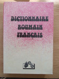 Cumpara ieftin DICTIONNAIRE ROUMAIN FRANCAIS, r3a
