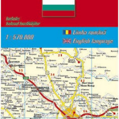Harta rutiera Bulgaria |