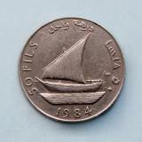 YEMEN  -  50 Fils 1984