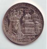 50 bani 2012, Neagoe Basarab, România, UNC (din fișic)