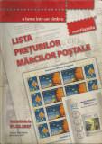 România, Lista preţurilor mărcilor poştale, 2007