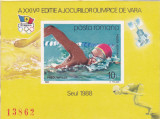 OLIMPIADA SEUL, COLITA NEDANTELATA,1988,Lp.1204,MNH.** ROMANIA., Sport, Nestampilat