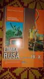 limba rusa manual pentru clasele 9-a si a 10-a scoala de arte si meserii an 2004