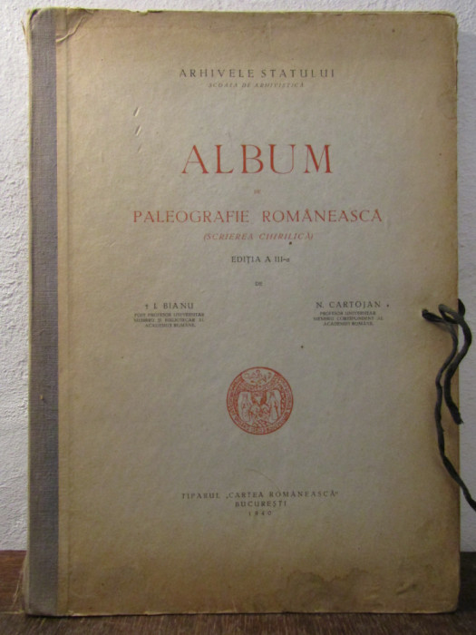 Album de paleografie românească (scrierea chirilică)