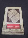 Scrisori către V. Alecsandri de Ion Ghică