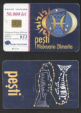 Romania 2001 Telephone card Pisces Sign Rom 89b CT.059