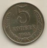 RUSIA  URSS  5  KOPEICI  COPEICI  KOPEEK  1984 [1]    livrare in cartonas