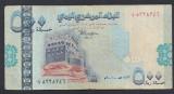 A5247 Yemen 500 rials 2001