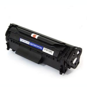 Cartus toner Canon CRG-703 compatibil LBP2900