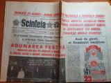 scanteia 23 august 1985 - marea sarbatoare nationala