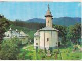 Bnk cp Manastirea Varatec - Vedere - necirculata - marca fixa, Printata, Neamt