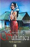 Sultanica, Agora