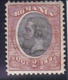 ROMANIA 1900/08  LP 54 s  CAROL I SPIC DE GRAU VALOAREA 2 LEI BRUN SI NEGRU