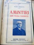 RADU ROSETTI - AMINTIRI DIN PRIMA TINERETE 1927