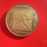 Placheta Romania-Expozitia Filatelica Timisoara-RARA! fete diferite-58mm