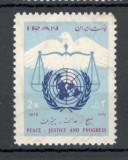Iran.1970 25 ani ONU  DD.409