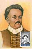 Ilustrata maxima, personalitati, istorie, stolnicul Constantin Cantacuzino