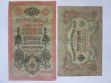 Lot 2 bancnote rusești colecție:3 Ruble 1905+10 Ruble 1909