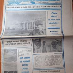 magazin 24 februarie 1990-schema retelei de metrou
