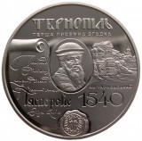 Ucraina 2015: 5 Hrivne UNC 475 de la atestarea orasului Ternopil, Europa, Cupru-Nichel