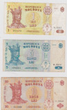 LOT LEI MOLDOVA 1994 (1,5,10 LEI)/VF